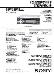 sony car audio service manuals page 30 Sony Cdx Gt620ip Wiring Diagram cdx gt55ip, cdx gt55ips, cdx gt620ip, cdx gt62ipw service sony cdx-gt620ip wiring diagram