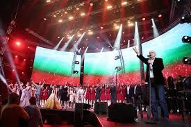 Image result for България търси своя водач и това е Слави Трифонов!
