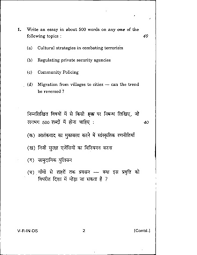 upsc cisf departmental competitive exam essay precis upsc cisf departmental competitive exam essay precis writing and comprehensi 2017 2018 studychacha