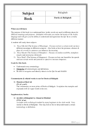 toefl words for essay question 2014
