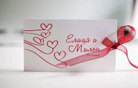 Wedding Card Design Wedding Invitation Design Eli Milen Ralev Com Brand Design