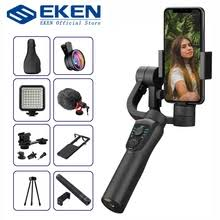 Compare prices on <b>eken</b> gimbal – Shop best value <b>eken</b> gimbal with ...