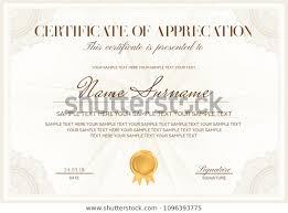 Certificate Template Printable Editable Design Diploma
