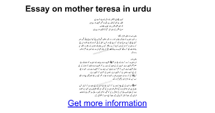 essay on mother teresa in urdu google docs