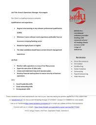 Bank Manager Resume 15 Bank Service Manager Resume Sample