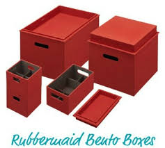 Decorative File Storage Boxes Rubbermaid Bento Boxes Decorative Storage Box Plus Organizer All 2