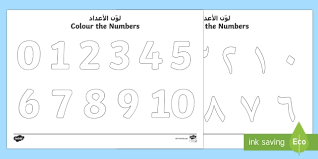 Funny children font with white numbers in color circle. Color The Numbers 0 To 10 Coloring Page Arabic English