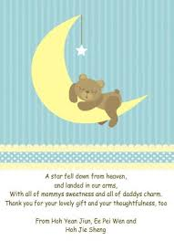 Full Moon Birth Announcement Card Without Photo