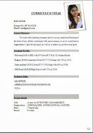 download free sample resume mba fresher resumes http www resumecareer info mba fresher