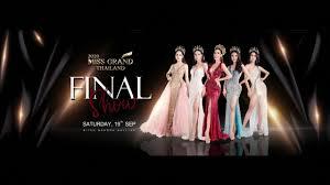 Miss Grand Thailand 2020 มิสแกรนด์ไทยแลนด์ 2020 Final Show : Opening Number  《Part 1》 - YouTube