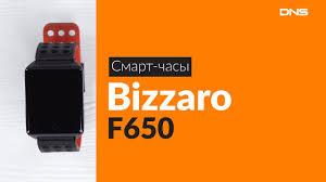 Распаковка смарт-<b>часов Bizzaro F650</b> / Unboxing <b>Bizzaro F650</b> ...