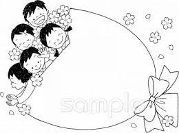 ブーケ 桜 こどもイラストなら小学校幼稚園向け保育園向けの