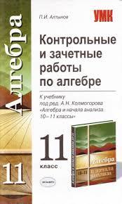 Кандидатская диссертация цена в Ярославле Купить готовую курсовую  Курсовые работы на заказ недорого в Ярославле