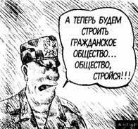 Реферат Истоки и смысл тоталитаризма ru Все выделения в тексте сделаны мной