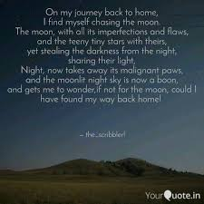 Chasing Light A Journey On My Journey Back To Hom Quotes Writings By Malabika