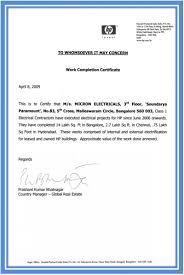 Work Completion Certificate Template Virtren Com