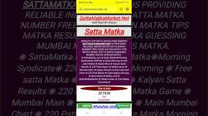 220 Patti 220 Patti Matka 220 Patti Kalyan Morning