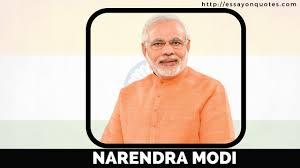 essay on prime minister narendra modi short essays on famous quotes  essay on prime minister narendra modi