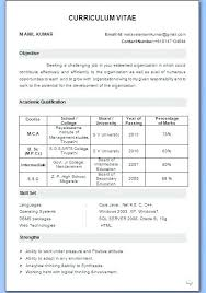New Resume Format Free Download Resume Format Download Free Resume