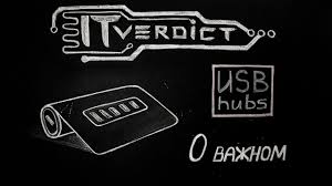 <b>USB</b>-hub - что нужно знать? <b>USB</b> 3.0 vs <b>USB</b> 2.0 - различия ...