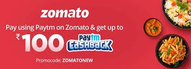 zomato gold promo code use surb2783