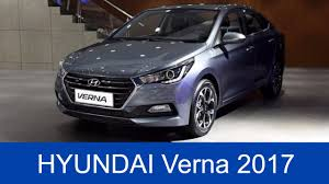 2018 hyundai hatchback. unique hatchback nextgeneration 2017 hyundai verna 2018 accent launched  youtube intended 2018 hyundai hatchback