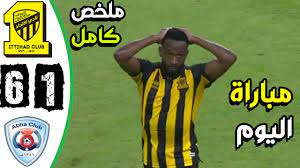 ملخص مباراة الاتحاد وابها اليوم ( 6-1 ) - (11-9-2021 ) ثنائية رومارينو -  وهدف فهد المولد - YouTube