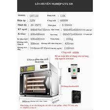 Lò nướng Ukoeo đối lưu GTX 120, Giá tháng 4/2021
