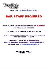 Bar Staff Job Description Bar Staff Required At The Club Hanslope Hanslope Village