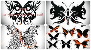 бабочки тату эскизы в помощь при выборе татуировки