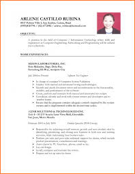 11 Resume Samples For Business Administration Resume Cover Note