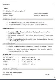 Hobbies And Interests Resume Awesome Best Hobbies And Interests For Resume Hobbies Interests In Resume