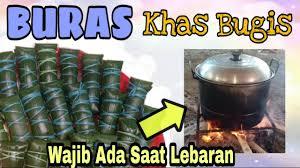 Cara Membuat Buras/Burasa Lebaran Suku Bugis-Makassar