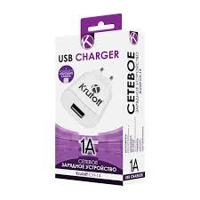 <b>Зарядные устройства</b> для планшетов <b>Krutoff</b> - купить зарядные ...