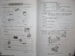Иллюстрация из для Рабочая тетрадь № к учебнику английского  Иллюстрация 9 из 21 для Рабочая тетрадь №1 к учебнику английского языка Английский с удовольств