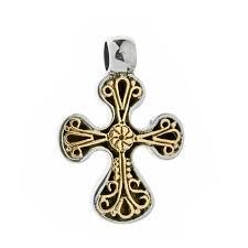 savati solid gold silver byzantine filigree cross pendant
