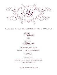rehearsal dinner invitation template com wedding rehearsal dinner invitation template wedding