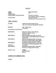 resume database free