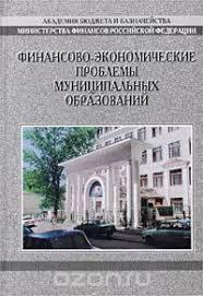 Дипломы курсовые диссертации Калининград ВКонтакте ГМУ городское хозяйство