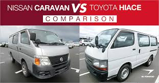 designed as light mercial fleet vehicles both the nissan caravan and toyota hiace vans certainly look the part with simple and functional design