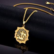 best of popularity arabian gold charm pendant necklaces muslim religion quran pendant necklace for
