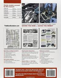 honda cbr125r, cbr250r & crf250l m repair manual 2011 2014 2012 honda cbr250r wiring diagram 2012 Honda Cbr250ra Wiring Diagram #16