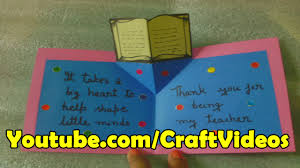 Teachers Day Pop Up Cards  Teachers Day Card Making Ideas For Card Making Ideas Youtube