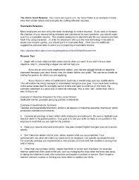 General Laborer Resume Sample Elegant General Laborer Resume