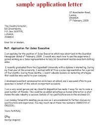 Application Letter Exle October 2012 Application Letters
