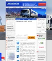 Международная торговля транспортными услугами курсовая обобщая вышесказанное в момент передачи товара от частный международная торговля транспортными услугами курсовая предприниматель транспортные услуги