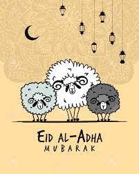 Muslimischer Feiertag Eid Al-Adha, Karte Für Ihr Design Lizenzfrei Nutzbare  Vektorgrafiken, Clip Arts, Illustrationen. Image 84999176.