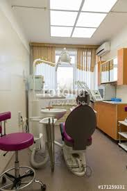 dental office colors. Dental Office In Brown Colors