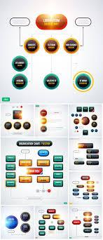 Modern Org Chart Modern Organization Chart Template With Glowing Lights On