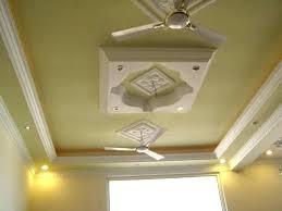 two fan ceiling fan two fan ceiling fan false ceiling fan pop ceiling design ideas with